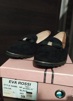 Шикарные чёрные лоферы или туфли на низком 40